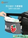 嬰兒車掛包 嬰兒推車掛包嬰兒車收納掛袋手推車置物袋收納袋置物籃通用 麗人印象 免運
