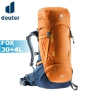 【Deuter 德國 FOX 背包 30+4L《芒果黃/暗藍》】3611121/雙肩後背包/自助旅行/登山/專業輕量透氣背包