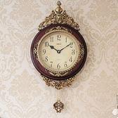 歐式掛鐘 客廳創意個性靜音時尚復古壁鐘 大氣鐘錶時鐘