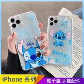 藍色史迪仔 iPhone 11 pro Max 流沙手機殼 卡通手機套 星際寶貝 iPhone11 全包邊軟殼 防摔殼