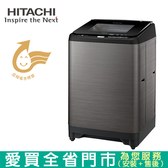 HITACHI日立24KG變頻洗衣機SF240XBV-SS含配送+安裝【愛買】