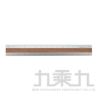 MIDORI鋁木尺(15cm)淺木色MD42257006