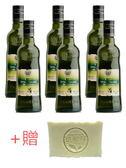 [Vanessa釩妮莎]義大利聖卓天然無毒頂級冷壓初榨橄欖油(ICEA天然無毒認證)500mlX6