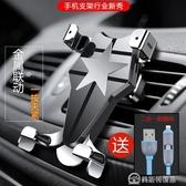 車載手機支架汽車用出風口車上萬能導航架卡扣式通用多功能支撐架  快速出貨