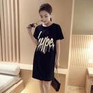 2016夏季新款韓版黑色打底衫女短袖字母中長款t恤印花裙 現貨+預購