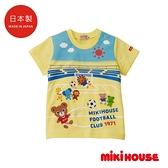 MIKI HOUSE 日本製 普奇熊運動會童趣短袖T恤(黃)