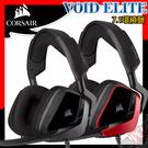 [ PC PARTY ] 海盜船 CORSAIR VOID Elite 電競耳機 灰 紅