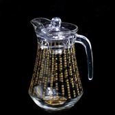 水知道佛系水杯大悲咒水晶杯大容量水壺六字真言養生耐熱玻璃『小宅妮時尚』