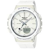 CASIO 卡西歐 Baby-G 慢跑計步手錶-白 BGS-100-7A1