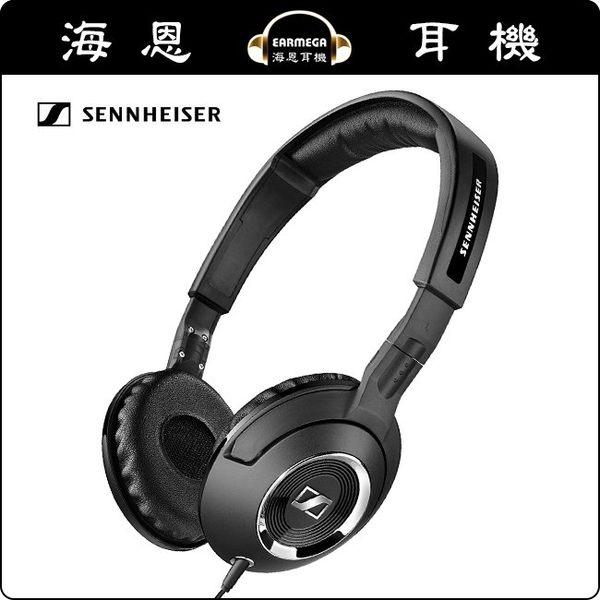 【海恩特價 ing】德國 森海塞爾 Sennheiser HD-239 開放耳罩式耳機 宙宣公司貨保固