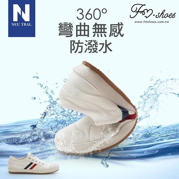 休閒鞋.防潑水雙斜紋小白鞋-白-FM時尚美鞋-NeuTral.Cream