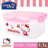 樂扣樂扣 HELLO KITTY PP保鮮盒1.1L 方形