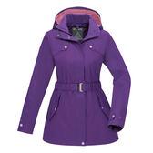 【ATUNAS 歐都納】女款樂遊休閒GORE-TEX 2L+羽絨兩件式外套(A1GT1904W紫/防風/防水/透氣/保暖)