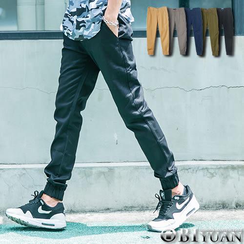 出清不退換JOGGER休閒褲【FMMK31】OBI YUAN韓版素面布標束口工作褲
