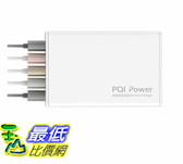 [COSCO代購]  W112236 PQI 40W USB 充電器 PQI 40W USB I-Charger