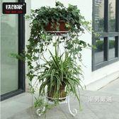 花架鐵飾家歐式鐵藝多層陽台花架室內客廳落地式花盆架綠蘿吊蘭花架子xw
