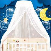 亮貝貝嬰兒床蚊帳帶支架兒童蚊帳寶寶蚊帳落地夾式嬰兒蚊帳通用YTL·皇者榮耀3C