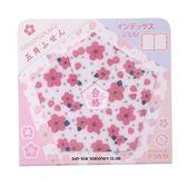 合格祈願系列日本製五角便利貼-100枚(櫻花白)★funbox★sun-star_UA56903