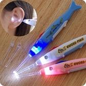 帶燈發光挖耳勺成人嬰兒童寶寶挖耳朵勺工具耳扒采耳清潔器掏耳勺