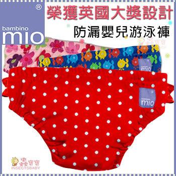 ✿蟲寶寶✿【英國Bambino Mio】 防漏嬰兒游泳褲/尿褲-紅色圓點(附有花邊)