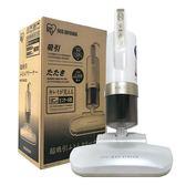現貨可超取日本 IRIS OHYAMA KIC-FAC2 塵蟎吸塵器 除蟎吸塵器