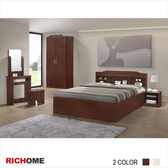 【RICHOME】哥倫布4件套房組-柚木色