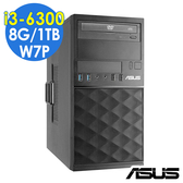 【Win7】ASUS電腦 MD590 i3-6300/8G/1TB/W7P 商用電腦
