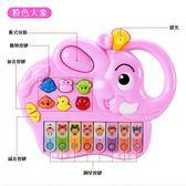 歡樂卡通電子琴 寶寶音樂早教益智玩具3-6歲 YY2175『東京衣社』TW
