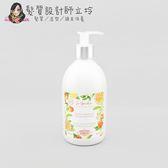 立坽『身體清潔』Institut Karite PARIS IKP巴黎乳油木 橙花花園香氛液體皂500ml IB01