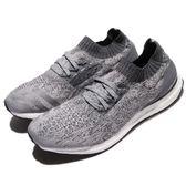 adidas 慢跑鞋 UltraBOOST Uncaged 灰 白 雪花 輕量緩震 運動鞋 襪套式 男鞋【PUMP306】 DA9159