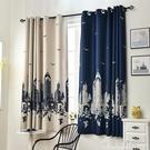 窗簾 地中海城堡窗簾成品北歐小窗簾短簾簡約現代臥室遮光飄窗客廳 【快速出貨】