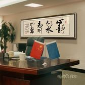 辦公室字畫掛畫客廳裝飾畫中式壁畫帶框手寫書法真跡勵志天道酬勤MBS「時尚彩虹屋」