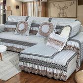 歐式沙發墊夏季四季通用防滑布藝沙發套罩巾全蓋坐墊全包現代簡約    易家樂