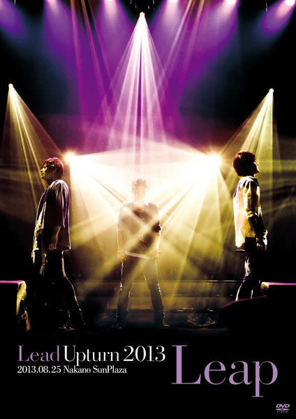 LEAD Lead Upturn 2013 Leap DVD (購潮8)