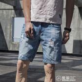 牛仔短褲唐獅2018夏季新款牛仔短褲男 五分褲韓版 破洞薄款寬鬆牛仔中褲男 電購3C