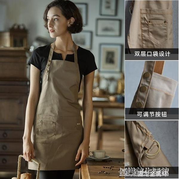 圍裙家用廚房時尚防水防油烘焙咖啡師可愛日系韓版定制工作服男女 【優樂美】