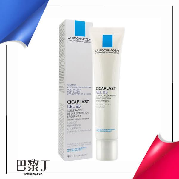 【法國最新包裝】La Roche-Posay 理膚寶水 全面舒痕修復凝膠 40ml【巴黎丁】