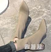 短靴女2019新款秋百搭英倫風針織彈力粗跟尖頭襪靴網紅瘦瘦靴子YJ976【雅居屋】