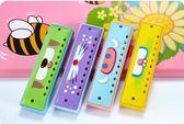 兒童口琴初學CBSKY10孔口琴玩具幼兒園口吹琴吹奏樂器  後街五號