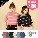 正韓-簡約寬條紋短袖T恤-D-Rainb...