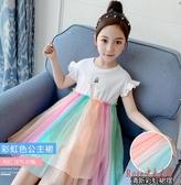 女童夏裝公主連身裙洋裝2020新款時尚洋氣兒童彩虹裙子女孩夏天網紗裙 OO9147【Rose中大尺碼】