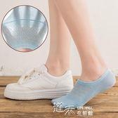 全館83折 女士純棉船襪隱形淺口低筒薄款女襪子網眼透氣防滑硅膠不掉跟夏季