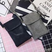 新款復古單肩斜跨包迷你小包包6寸大屏手機包8plus手機袋零錢包潮  潮流衣舍
