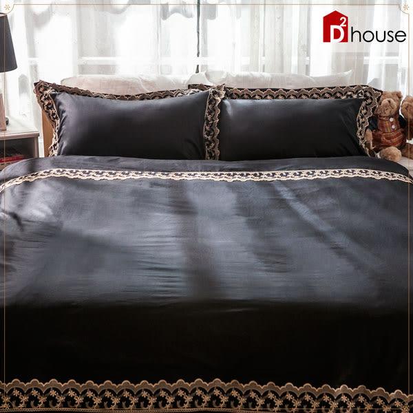 King size 雙人特大 奢華夢境-精梳棉蕾絲四件式床包被套組[雙人特大6×7尺]【DD House】