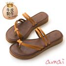 amaiMIT台灣製造。全真皮極簡無印風人字涼拖鞋 棕