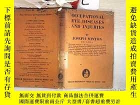二手書博民逛書店OCCUPATIONAL罕見EYE DISEASES AND INJURIES 職業性眼病和傷害(40)Y20