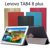 Lenovo TAB4 8 plus LTE 8吋平板專用卡斯特紋可立式皮套(TB-8704X)