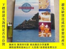 二手書博民逛書店The罕見Lighthouse Breakfast Cookbo