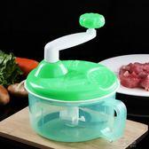 手動攪餡器廚房絞肉機絞菜機碎菜切菜神器家用多功能蒜泥器攪蒜器  俏女孩