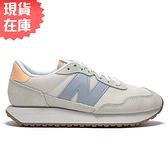 【現貨】New Balance B 237 女鞋 慢跑 休閒 麂皮 燕麥 藍 銀【運動世界】WS237HN1